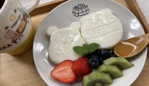 アガーで作るミルクプリン