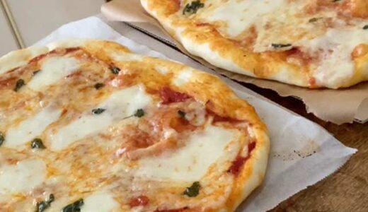 手作りピザ生地